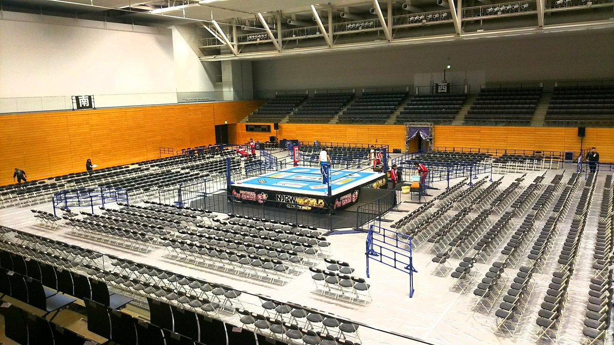 LOS INGOBERNABLES de JAPON  arena de TSU...