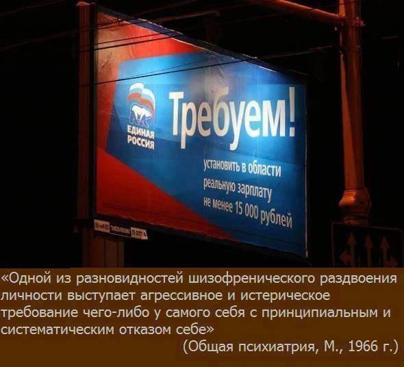 """""""Дивіться, що роблять за прапор Російської Федерації"""", - на мітингу в Санкт-Петербурзі одного з учасників вдалося захистити від ОМОНу - Цензор.НЕТ 4055"""