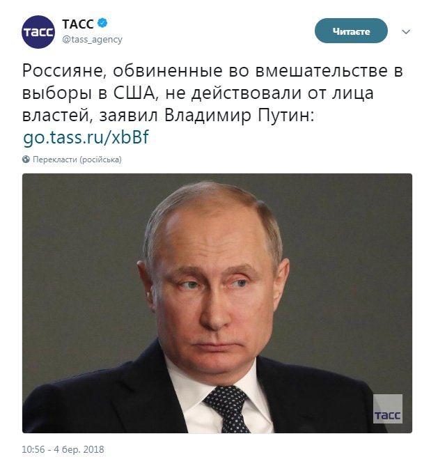 Російська мілітаризація Криму не завадить деокупації півострова, - Чубаров - Цензор.НЕТ 2644