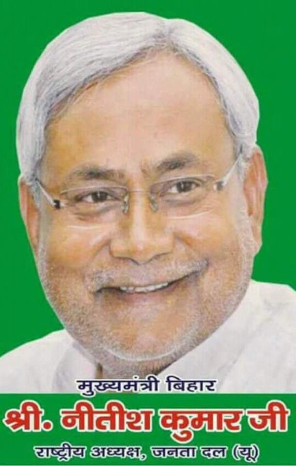 Many many happy returns of the day, Happy birthday to Respected Nitish Kumar.