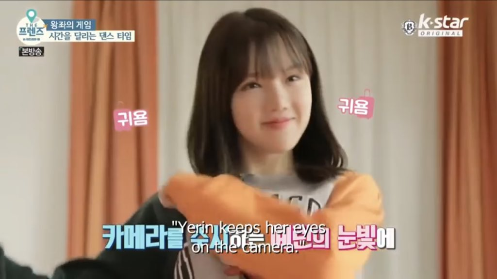 Image result for gfriend yerin cute images 2018