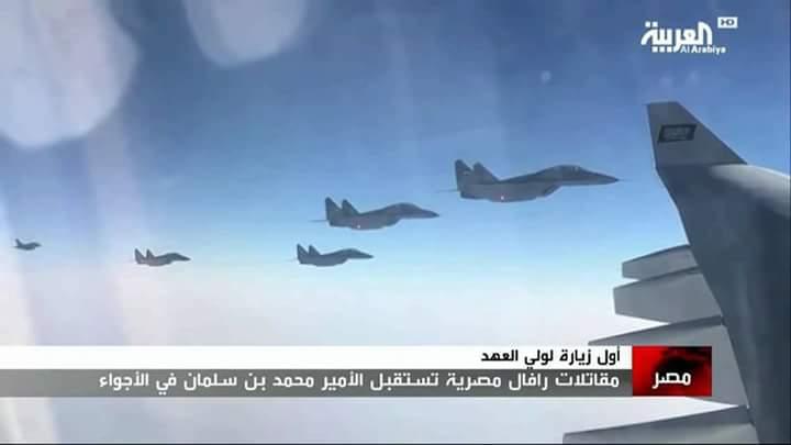 """50 مقاتلة من طراز """"ميغ-29"""" إلى مصر - صفحة 2 DXeSermWkAAuV-5"""
