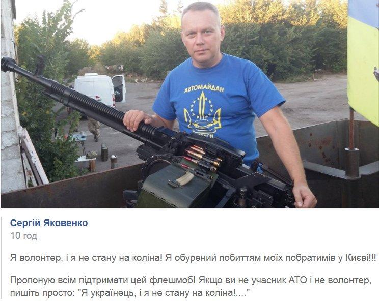 """""""Глава держави поінформував віце-президента США про поточну ситуацію на Донбасі"""", - Порошенко провів розмову з Пенсом - Цензор.НЕТ 4833"""