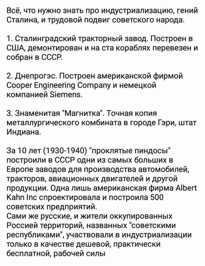 """""""Технічно ми готові. Є російський сегмент, створений за указом президента"""", - радник Путіна Клименко про можливе відключення РФ від інтернету - Цензор.НЕТ 328"""
