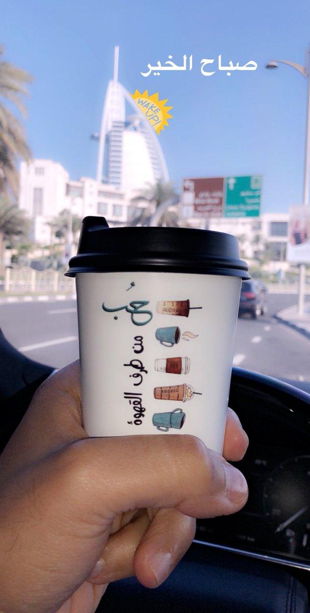 #goodmorning  On my way to attend Gartner Symposium #Dubaj #GartnerSYMpic.twitter.com/AoO2XntVI6