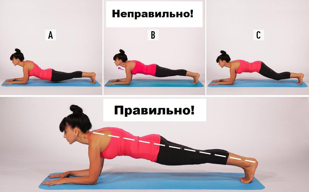 стойка планка для похудения