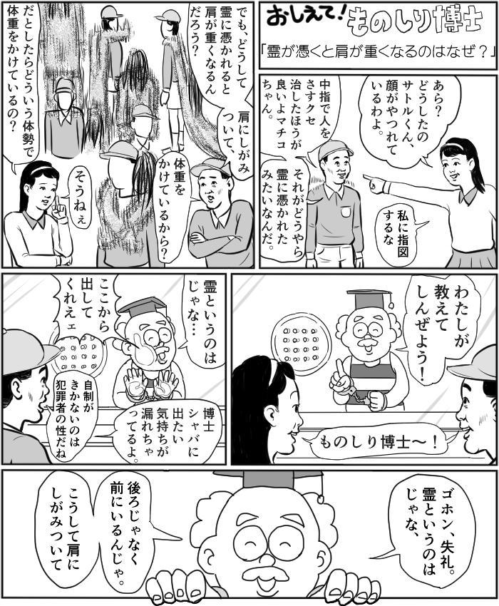"""ショルダー肩美 on Twitter: """"お..."""