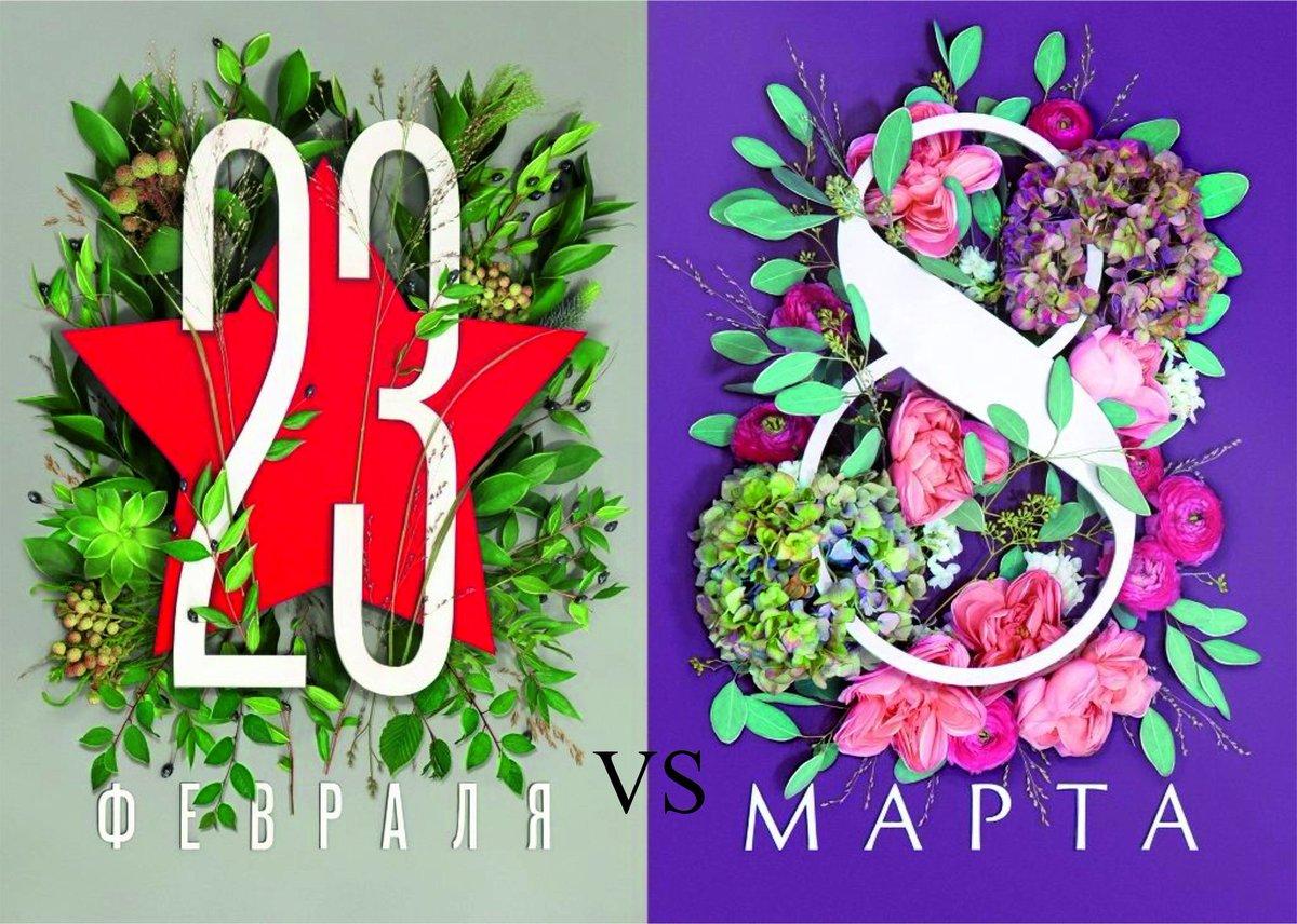 ❶Конкурсы на 23 февраля и 8 марта Поздравляют женщин с 23 февраля Pin by Galina Gritcenko on Развлечения, конкурсы.   Pinterest  }