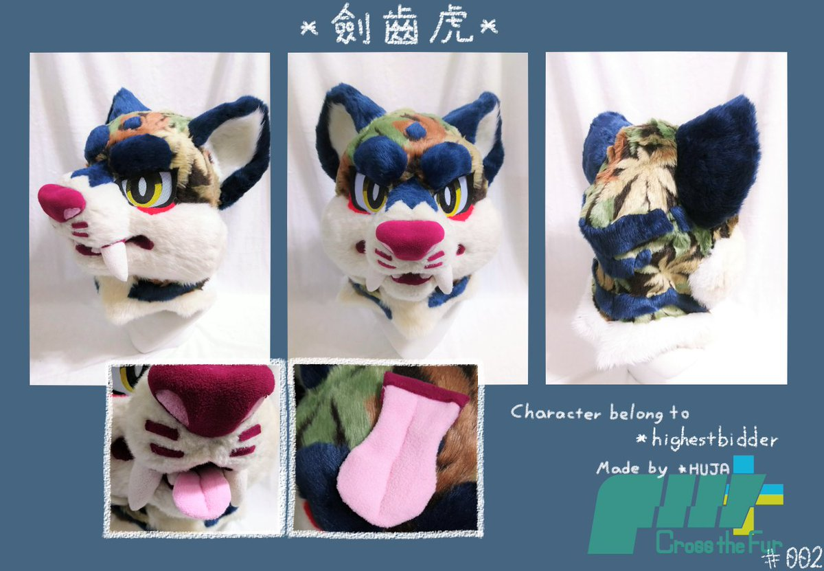 Done! This suit is for bid. Start from tonight.(I will put on the link at 00:00 )