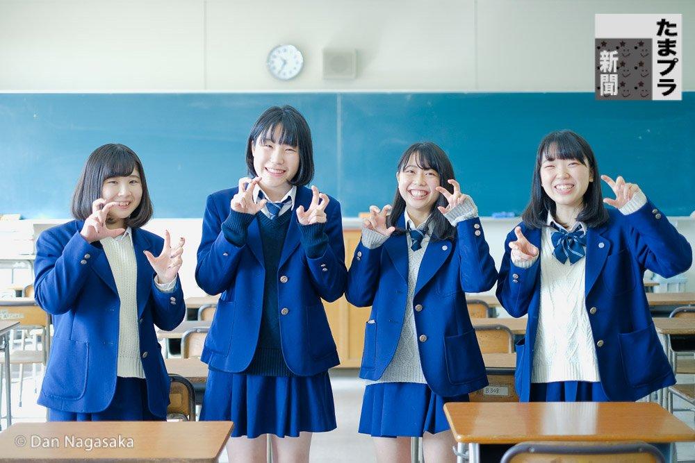 高校 元 石川