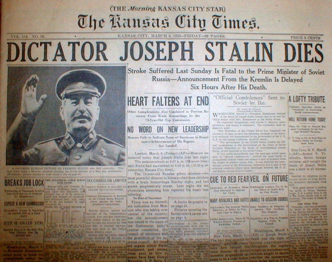 スターリン暴落