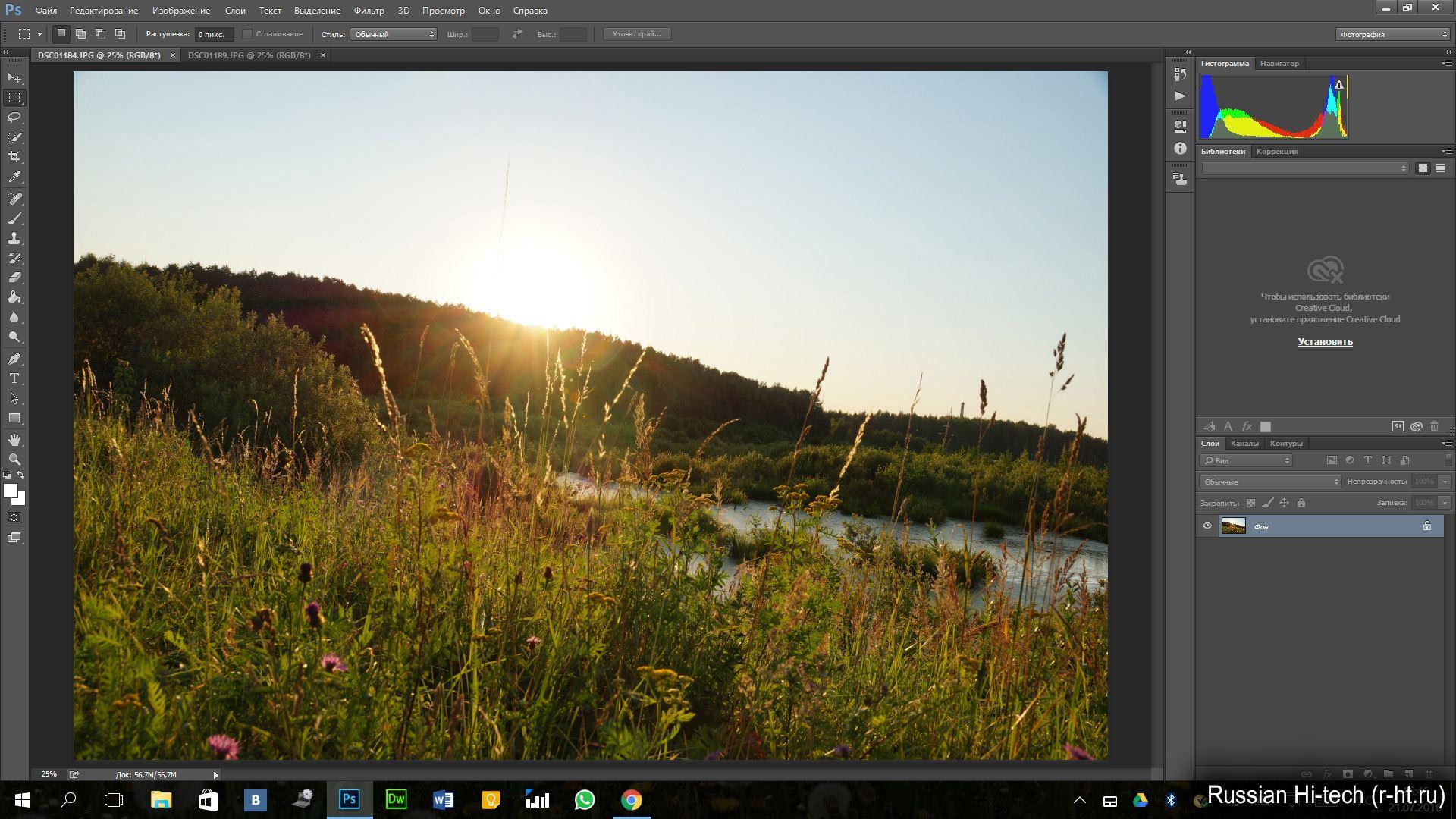 задание добавить на фото копирайт в фш надежда может одновременно