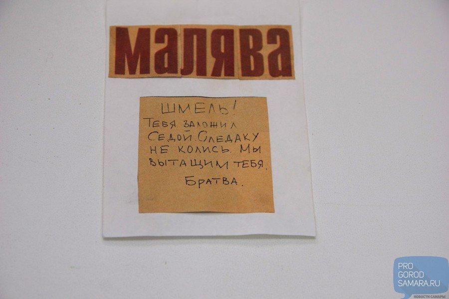 Подписанные открытки в тюрьме