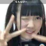 Image for the Tweet beginning: ももちゃんの配信!! 初めは不具合とかあって途切れたけど、無事に配信できました! ハーフツイテで、ぱっつんな前髪可愛すぎました!! 毎日アイドル継続出来て良かった!! 待っててくれてありがとうw 今夜もありかどたー!! #福田朱里  #STU48