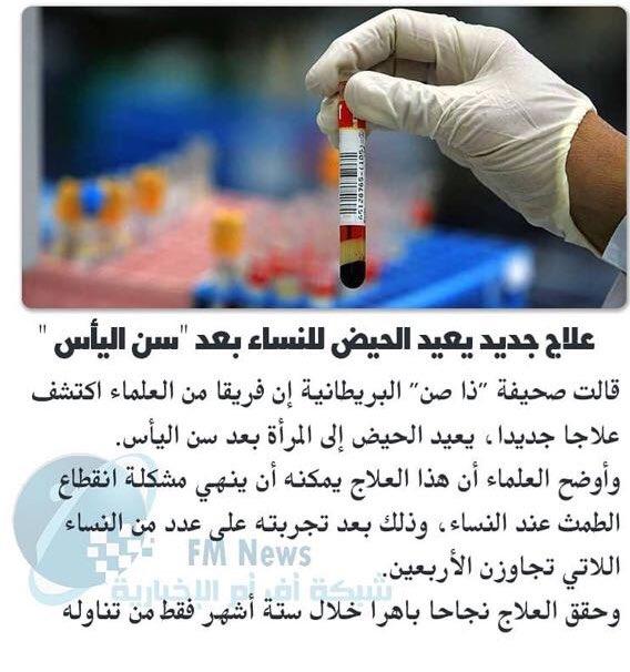 مركز ذرية الطبي On Twitter تكلفة عملية أطفال الأنابيب أو الحقن