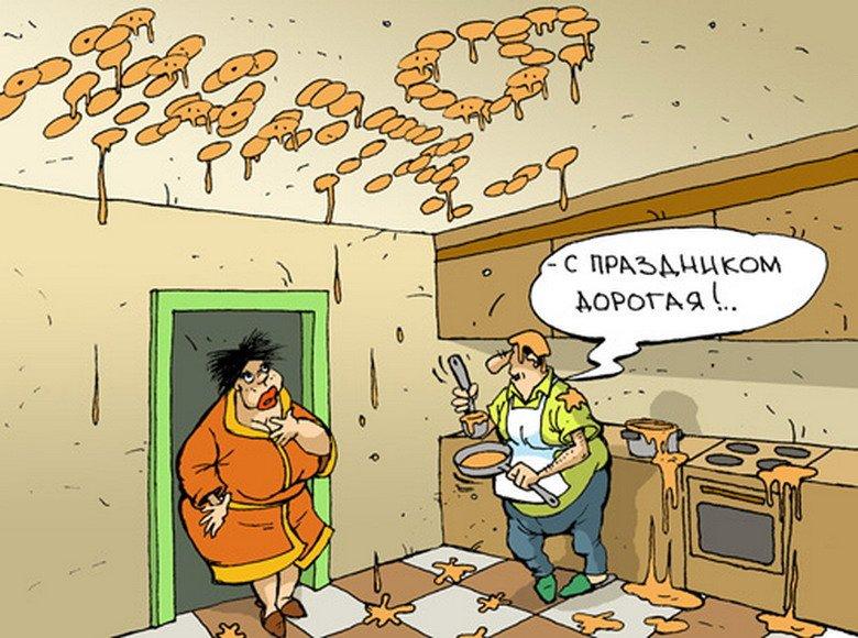 Анекдоты смешные про 8 марта в картинках, открытка днем