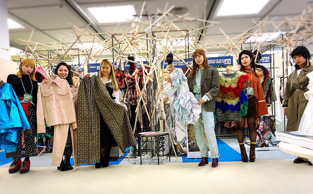 大阪 文化 服装 学院