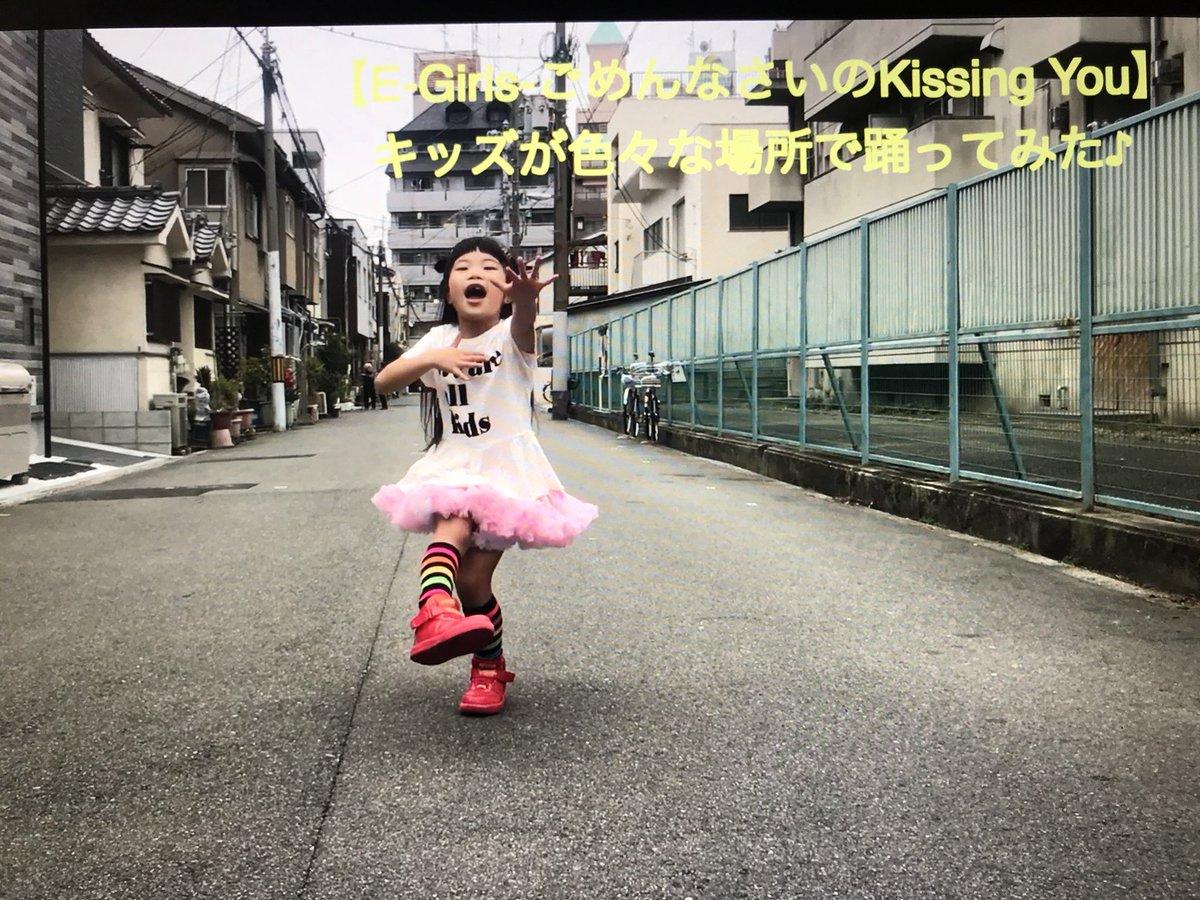 【E-girls】ごめんなさいのKissing you踊ってみた!!!  COCOちゃんが色々な場所で踊ってみました♪  是非見て下さい!   #サムライサプライ #Egirls #ごめんなさいのkissingyou #samuraisupply #踊ってみた #COCO #色々なところに #都島