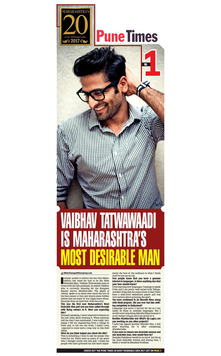 Media Tweets by VaibhavTatwawaadi FC (@VaibbhavT_FC) | Twitter