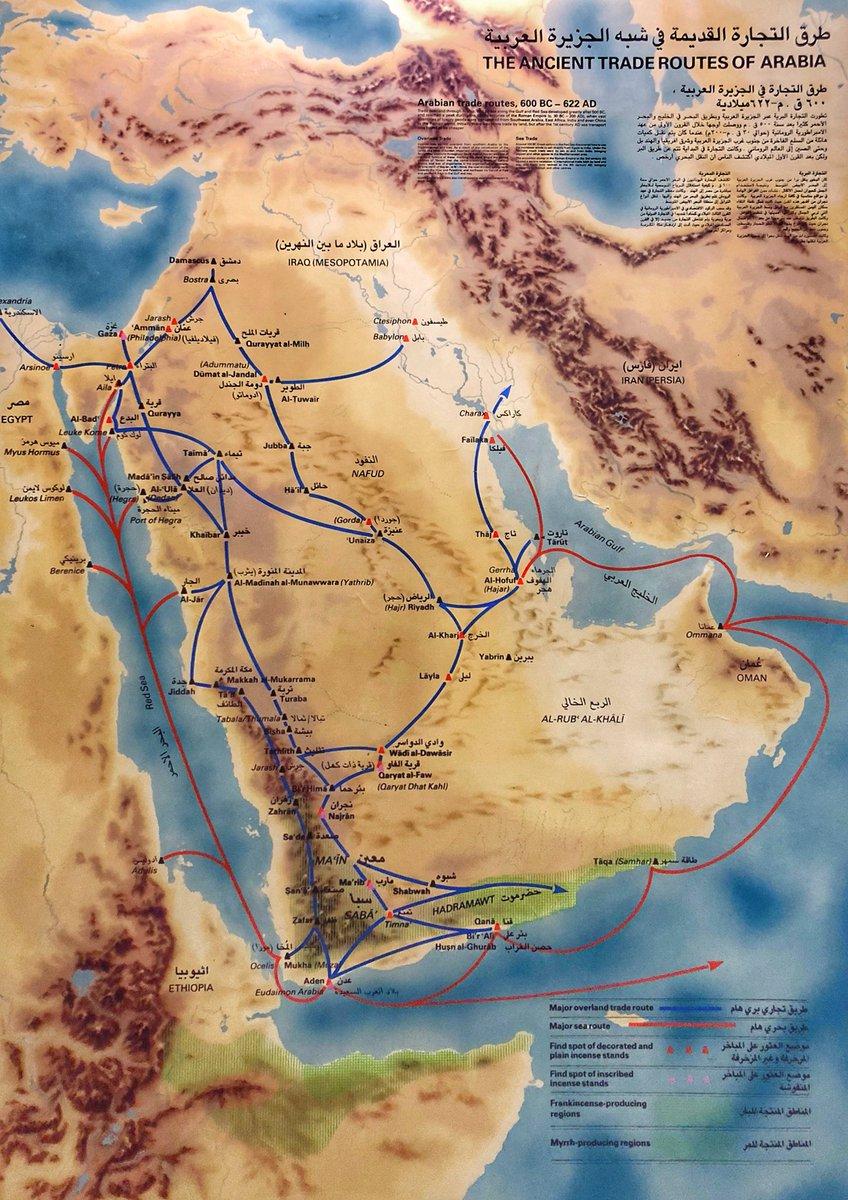 خالد العجاجي على تويتر خريطة الدروب في الجزيرة العربية قبل قرن مصدر الخريطة Https T Co Hodt9wxxxd Https T Co Vdhxclxend