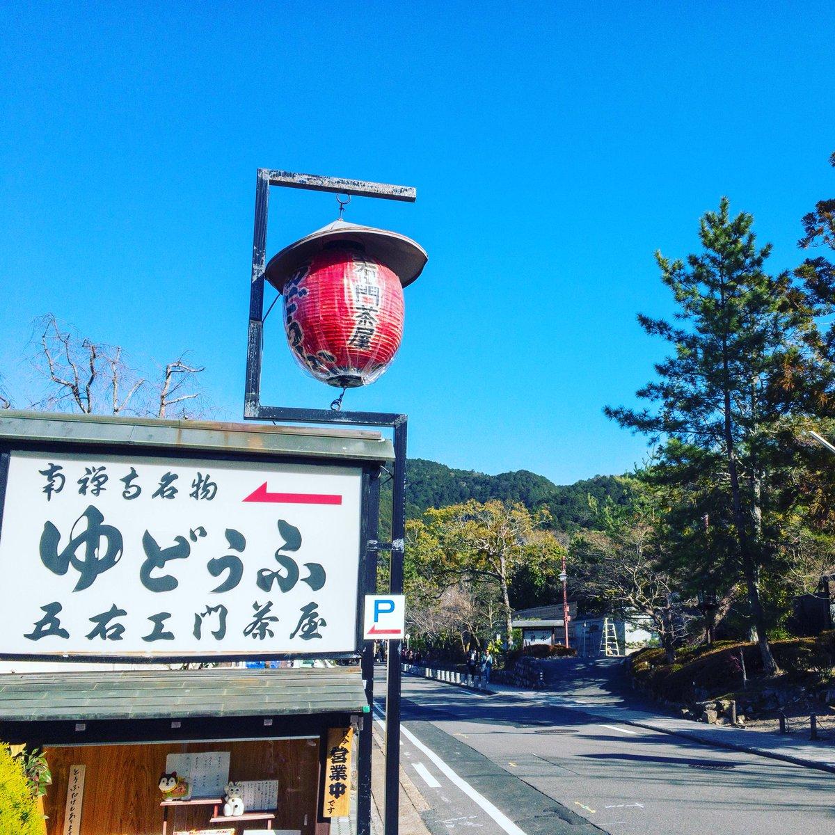 日本坂道学会