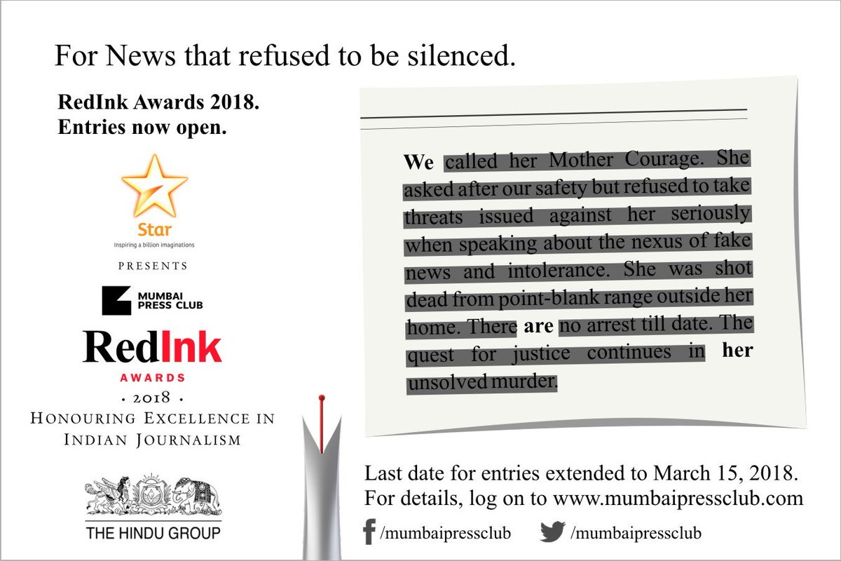 broadcast stories published in calendar 2017 in print web and television medium inviting award entries for redink awards 2018 for the category