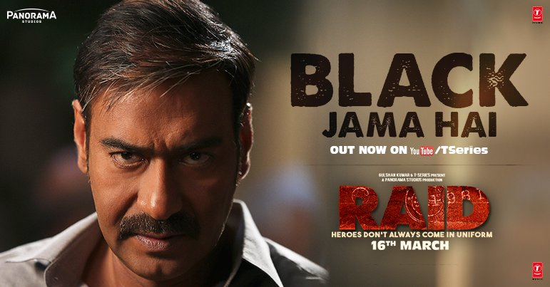 Black Jama Hai Video Song Released