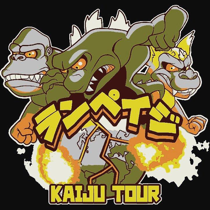Bubbleknight On Twitter Rampage And Godzilla Rolled Into One