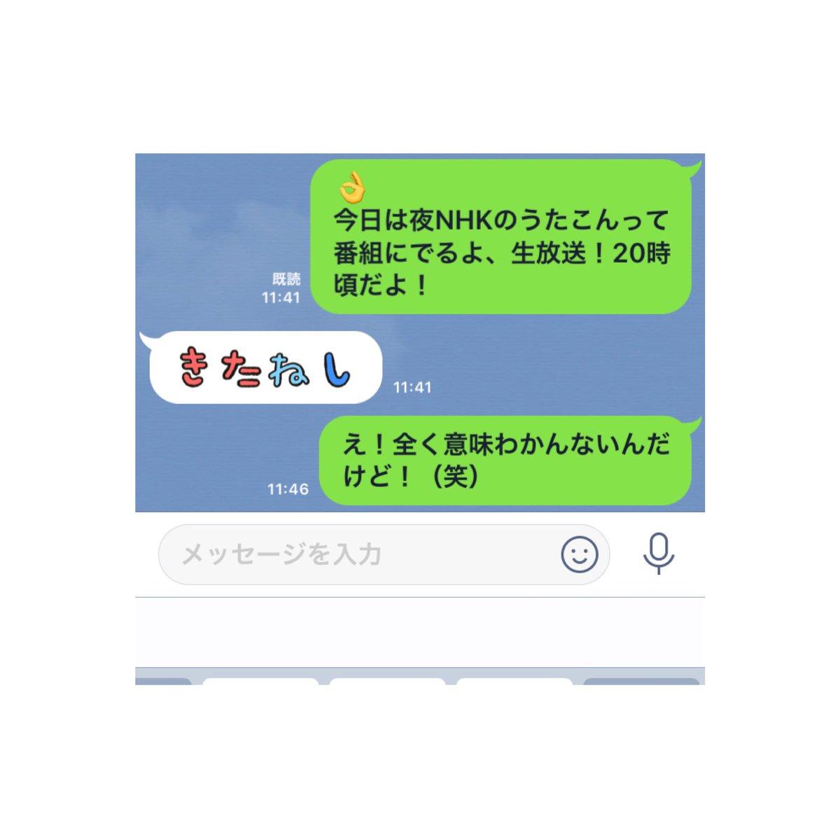 ハマ・オカモト - Twitter