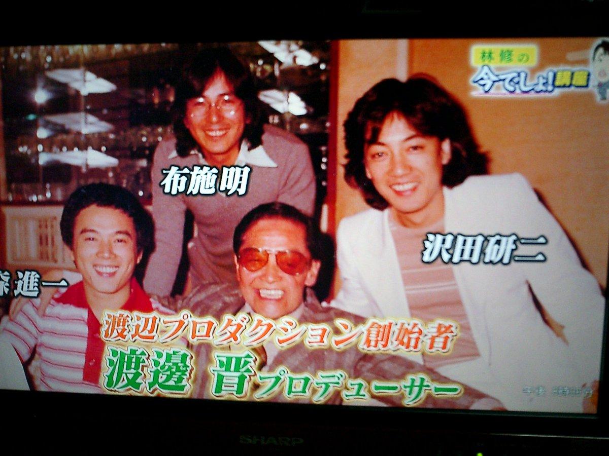 渡辺プロダクション hashtag on ...