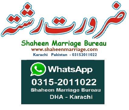 Shaheen Marriage (@shaheenmarriage)   Twitter