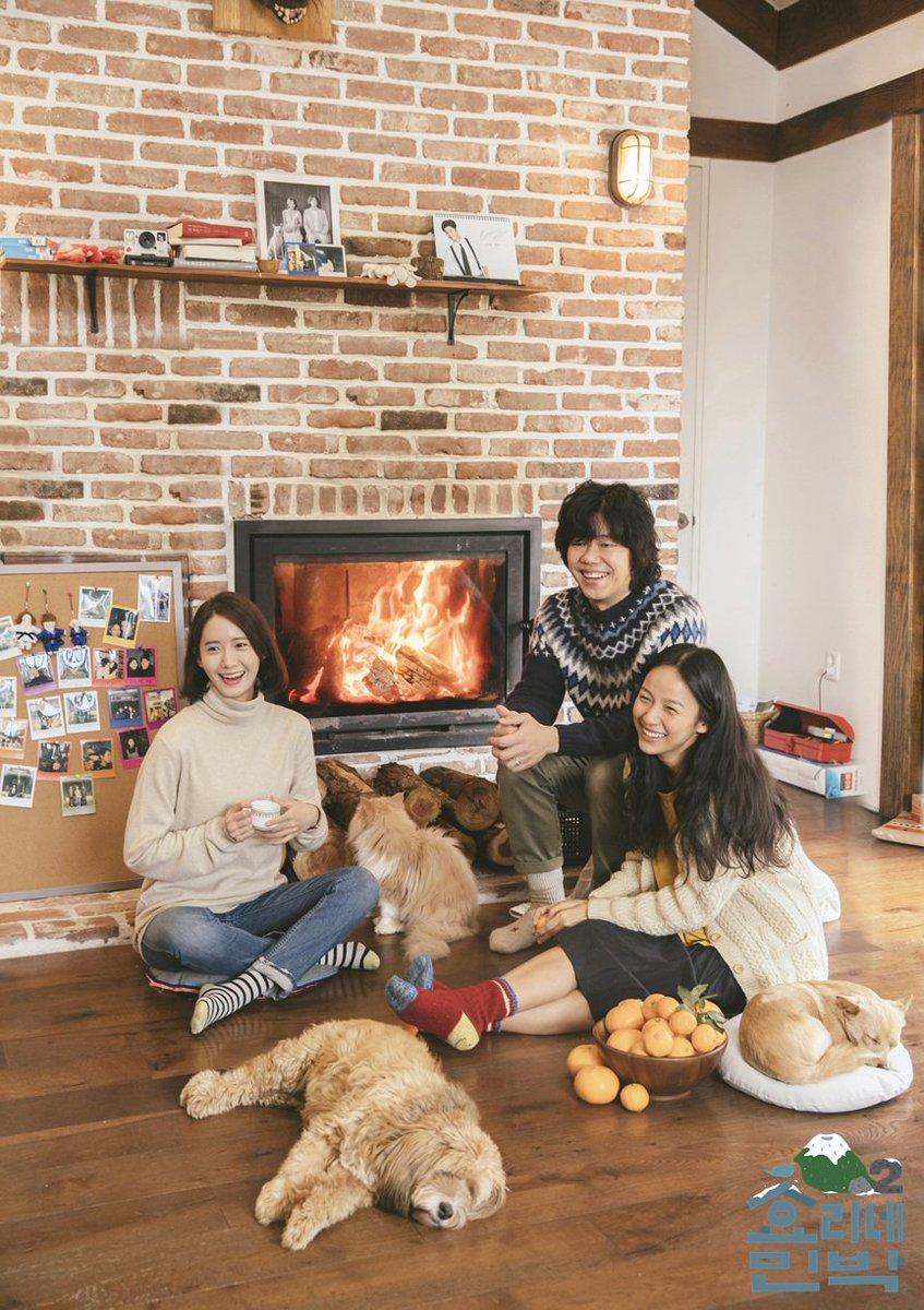 Image result for hyori's homestay bogum site:twitter.com