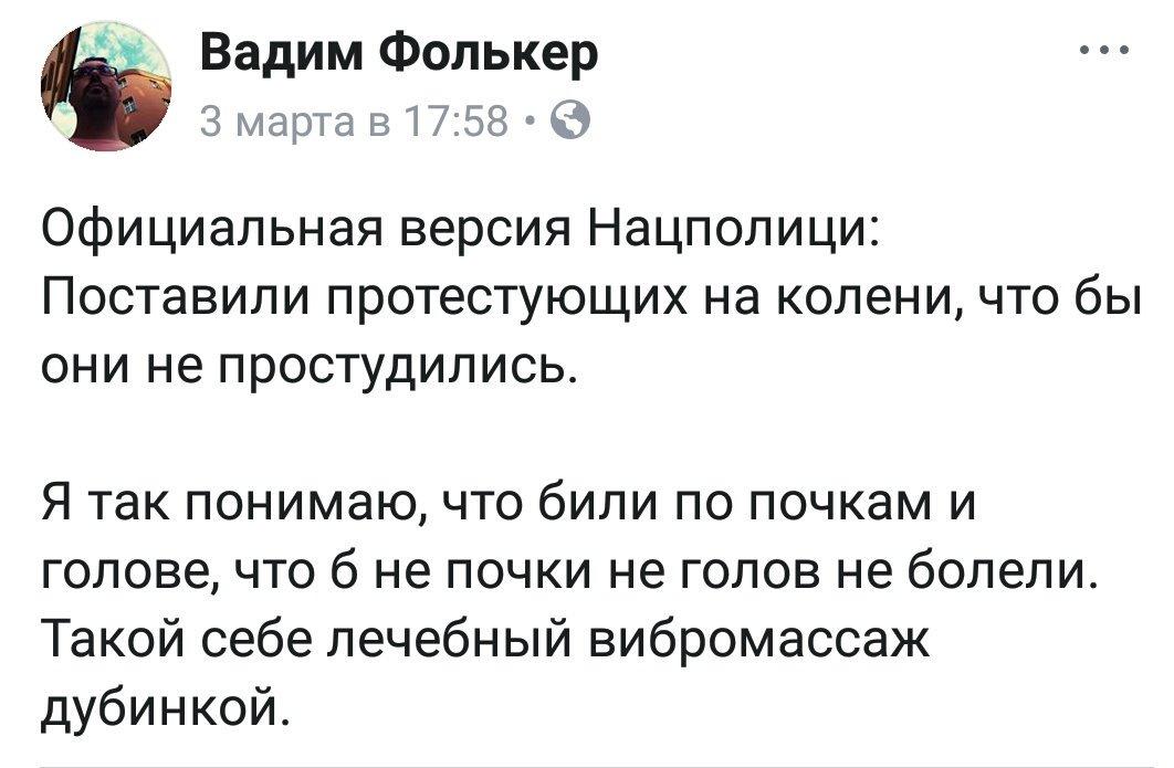 """Підступний план Газпрому, нове завдання Саакашвілі, божевільна ракета Путіна. Свіжі фотожаби від """"Цензор.НЕТ"""" - Цензор.НЕТ 8817"""