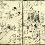 『キテレツ大百科』の世界w江戸時代の本の挿絵に現在のVR技術が空想されていた