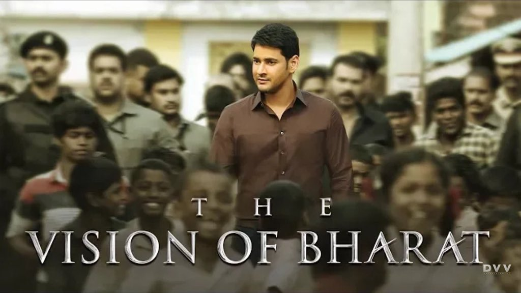 Bharat Ane Nenu (2018), Movie Cast, Storyline and Release Date