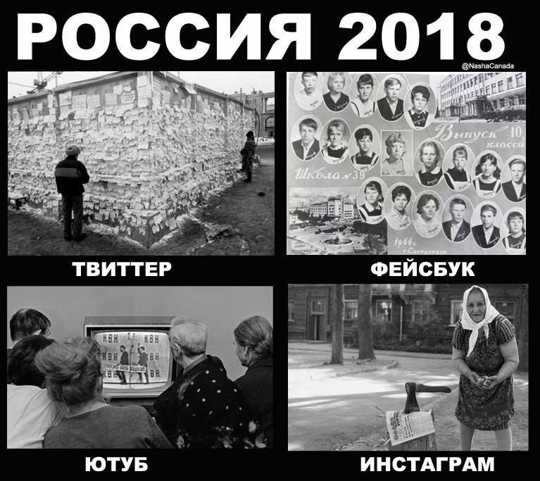 США протидіятимуть втручанню РФ у вибори, що б вона не робила, - Трамп - Цензор.НЕТ 5962
