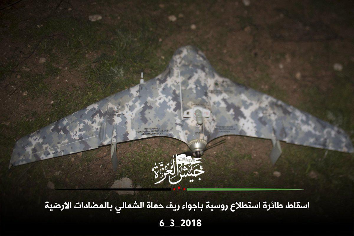 N. Hama: FSA Jaish Izza shot down a Russian drone Eleron-3SV over Lataminah.