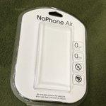 正直者にしか見えない?『NoPhone Air』の新作モデルがすごい!