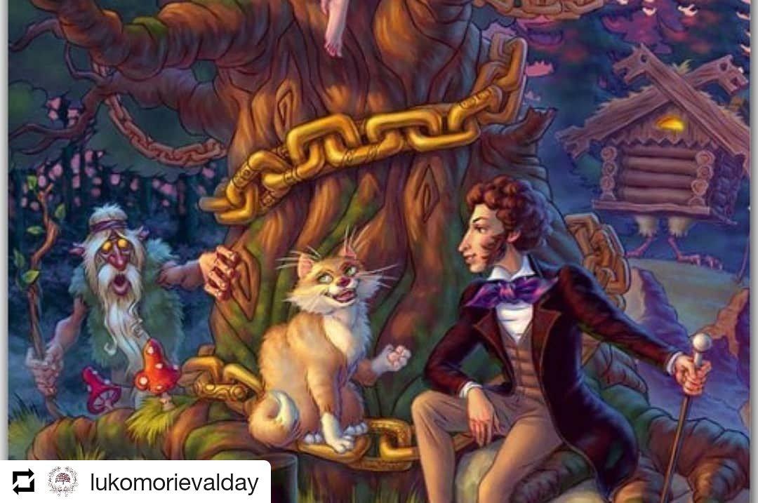 Иллюстрации к сказке руслан и людмила у лукоморья