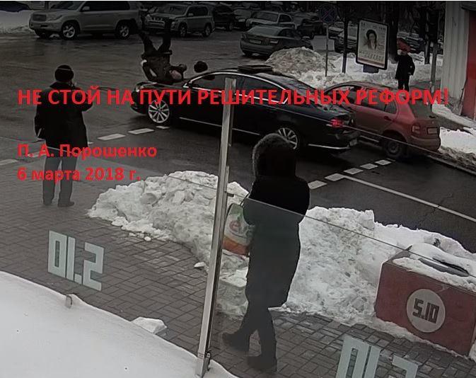 Двум задержанным у Рады во время сноса палаток объявлено о подозрении, - Крищенко - Цензор.НЕТ 6038