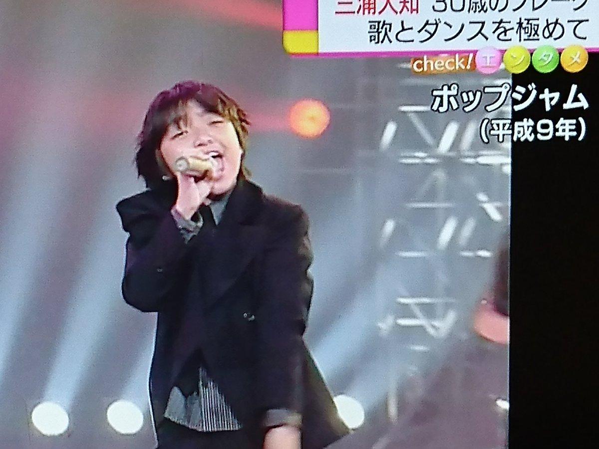 """ビクくん в Twitter: """"ポップジャム! 安室奈美恵さんもスーパー ..."""