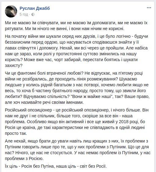 РФ значительно расширила фронт своей информационной войны, - глава МИД Эстонии Миксер - Цензор.НЕТ 9697