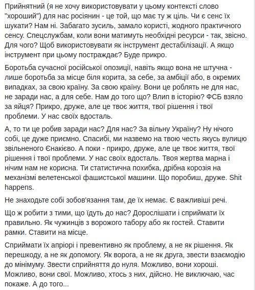 РФ значительно расширила фронт своей информационной войны, - глава МИД Эстонии Миксер - Цензор.НЕТ 3353