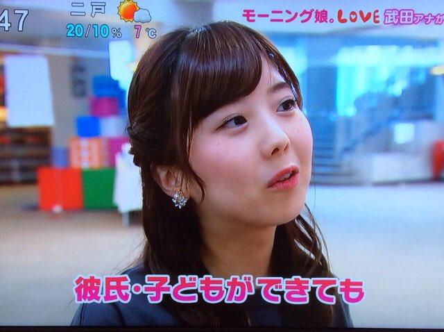 """mmseed on Twitter: """"武田知沙ア..."""