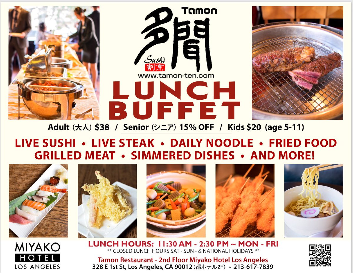 Tamon Sushi On Twitter Have You Tried Our Lunch Buffet If