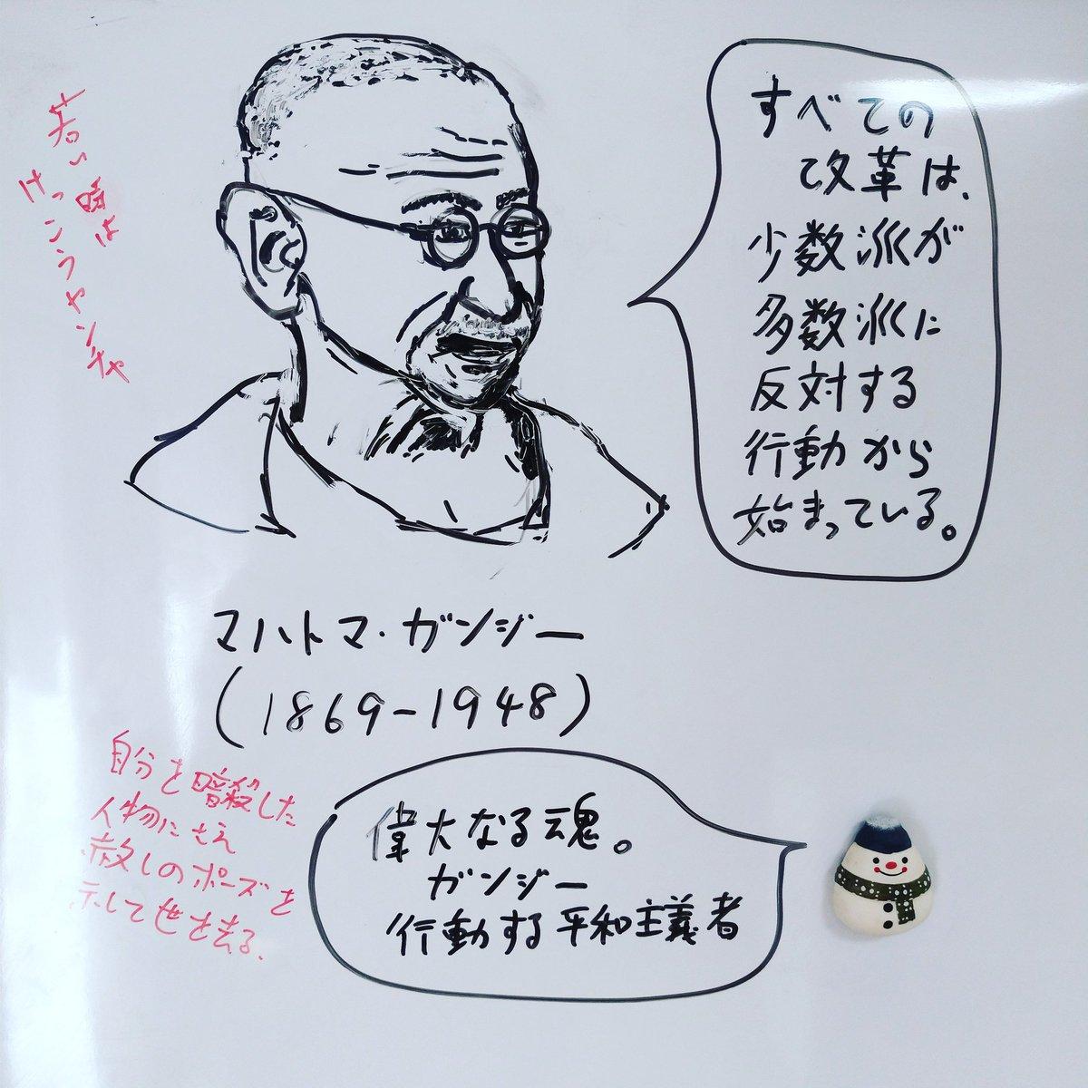 李東潤りとんゆん On Twitter ホワイトボードで触れる名言シリーズ