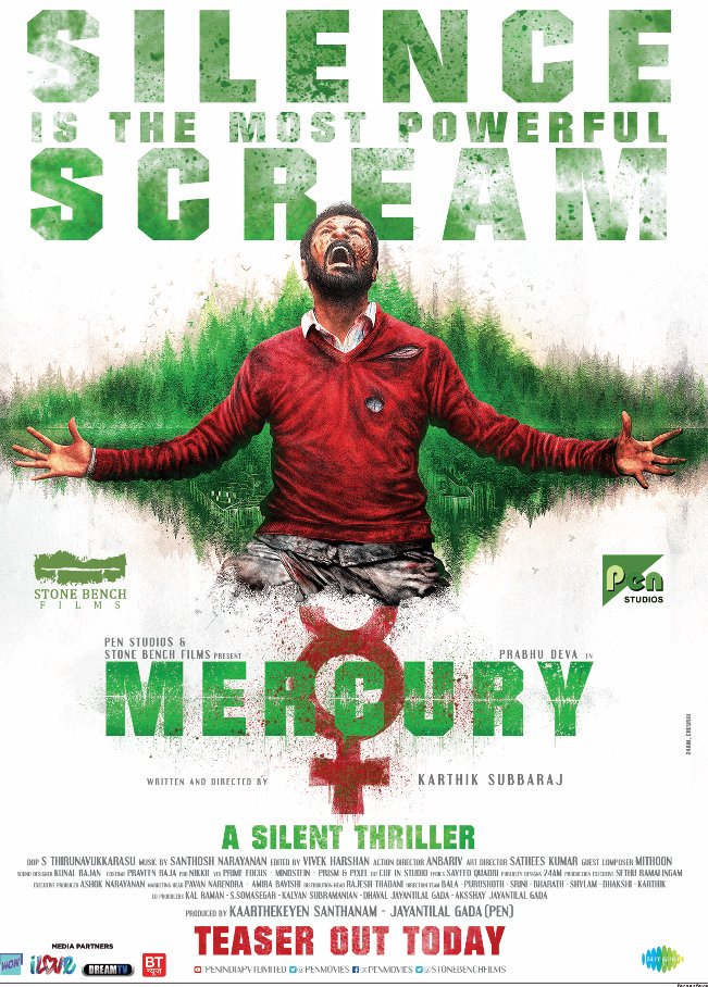Mercury Tamil Movie (2018) Teaser Out, Starcast and Release Date
