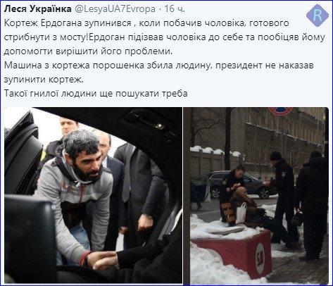 Против причастных к выборам президента РФ в оккупированном Крыму введут санкции, - МИД - Цензор.НЕТ 5832