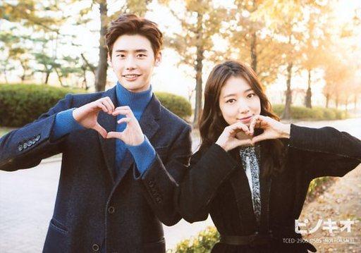 Park shin hye lee jong suk dating 2017