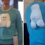 これは誰が見てもダサい!貫通しているセーター!